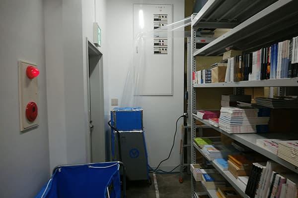 某出版社様(書庫)湿度制御